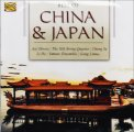 Best of China & Japan  - CD