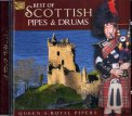 Best of Scottish Pipes and Drums  - CD