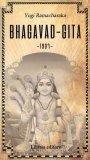 Bhagavad-gita - Libro