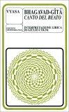 Bhagavad Gita - Canto del Beato — Libro