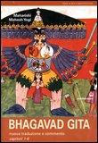 BHAGAVAD GITA Nuova Traduzione e commento di Maharishi Mahesh Yogi