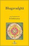 BHAGAVADGITA Con il commento di Sri Sankaracarya