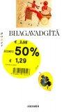 Bhagavadgita  - Libro