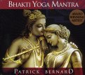Bhakti Yoga Mantra  - CD
