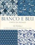 Bianco e Blu - Carta da Regalo - Libro