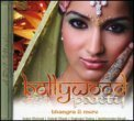 Bollywood Party  - CD