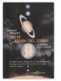 Breve storia del cosmo