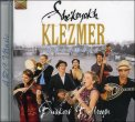 Buskers' Ballroom  - CD