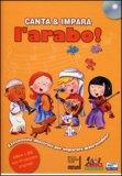 Canta e Impara l'arabo! + CD