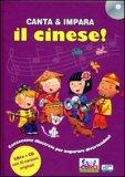 Canta e Impara il Cinese! + CD