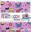 Canzoncine & Filastrocche Tradizionali + CD