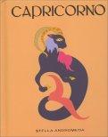 Capricorno — Manuali per la divinazione