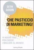 Che Pasticcio di Marketing — Libro