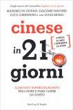 Cinese in 21 Giorni - Libro