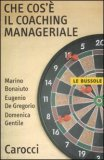 Che Cos'è il Coaching Manageriale — Libro