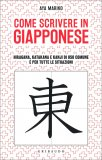 Come Scrivere in Giapponese — Libro