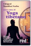 Corso video di yoga tibetano  - DVD