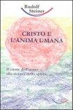 Cristo e l'Anima Umana