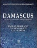 Damascus - Tecniche di Forgiatura