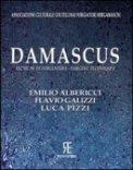 Damascus - Tecniche di Forgiatura