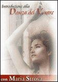 Introduzione alla Danza del Ventre  - DVD