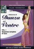 Videocorso di Danza del Ventre - Vol. 1  - DVD