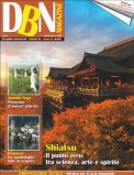 DBN Magazine n. 20  - Rivista Cartacea - Settembre 2016