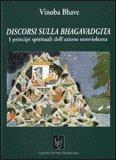 Discorsi sulla Bhagavadgita