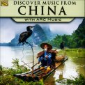Discover Music from China - CD