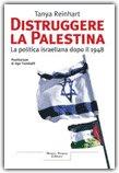 Distruggere la Palestina