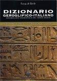 Dizionario Geroglifico-Italiano — Libro