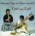 East Meets East  — CD