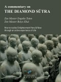 eBook - A Commentary on the Diamond Sutra