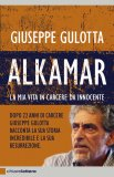 eBook - Alkamar