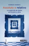 eBook - Assoluto e Relativo - EPUB