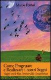 eBook - Come Progettare e Realizzare i Nostri Sogni