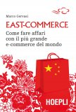 eBook - East-Commerce - EPUB
