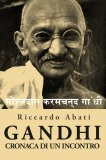 eBook - Gandhi