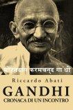 eBook - Gandhi