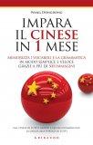 eBook - Impara il Cinese in 1 Mese - PDF