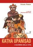 eBook - Katha Upanisad - EPUB