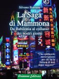 Ebook - La Saga di Mammona