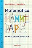 eBook - Matematica per Mamme e Papà - PDF
