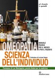 eBook - Omeopatia Scienza dell'Individuo - EPUB