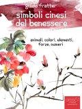 eBook - Simboli Cinesi del Benessere