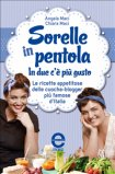 eBook - Sorelle in Pentola