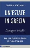 eBook - Un'Estate in Grecia