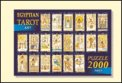 Egyptian Tarot Art Puzzle