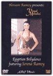 Egyptian Bellydance (Danza del Ventre Egiziana)  - DVD