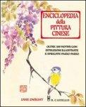 Enciclopedia della Pittura Cinese